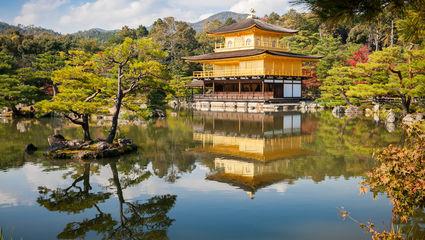 Kyoto, den gyllende paviljongen.